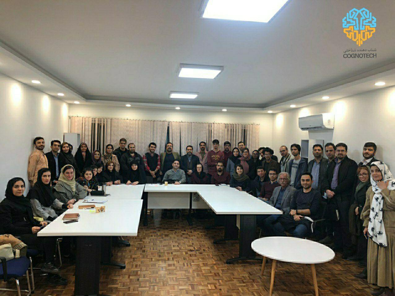 کارگاه تیم سازی برای موفقیت با رویکرد سرمایه شناختی و طراحی بازی در شتاب دهنده شناختی COGNOTECH برگزار شد