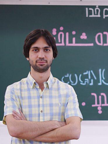 پوریا اکبری